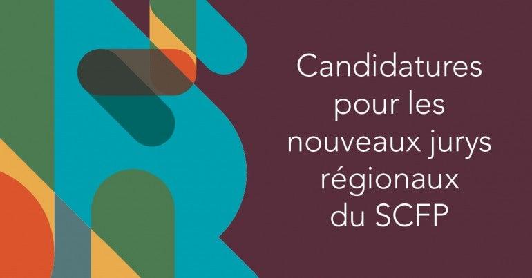 Candidatures pour les jurys régionaux