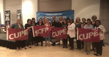 CUPE delegates at the Women Deliver global conference