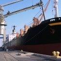 Shipping trade